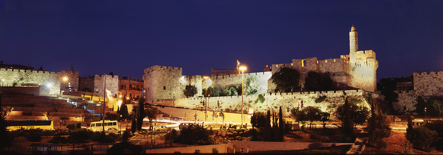 Jerusalem - Jaffa Gate and David Tower photo
